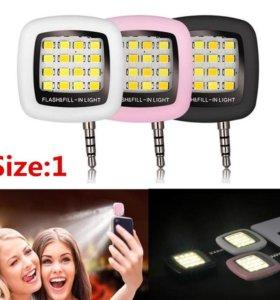 LED-вспышки для селфи💥