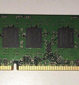 Оперативная память DDR3 8GB ECC