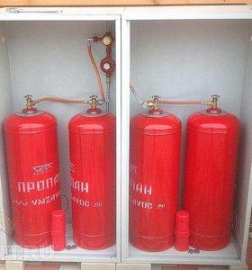 Кислород в баллонах 40л и др. газы