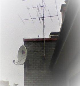 Антенны установка настройка ремонт