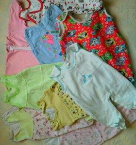 Пакет одежды для малышки