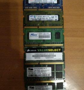DDR 2/3 память оперативная озу