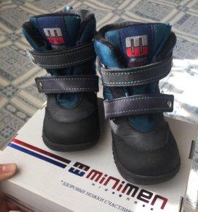 Ботинки демисезонные minimen
