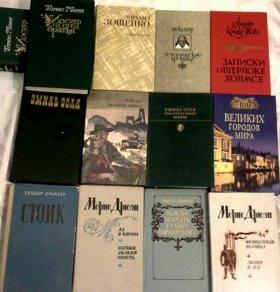 Книги из домашней библиотеки в отличном состоянии
