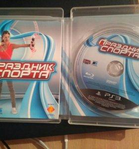 Праздник спорта для PS3