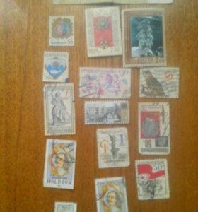 Колекционные марки (СССР)