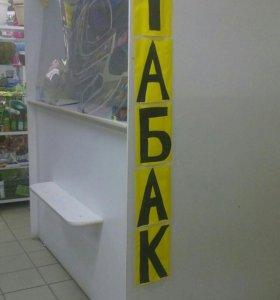 Киоск для магазина