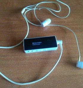 Беспроводные Наушники Sony SBH50