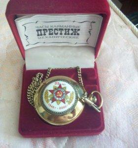 Памятные часы