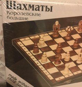 Шахматы королевские.