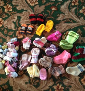 носки и варежки