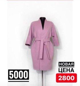 Пальто 2800,  костюм 999 в наличии