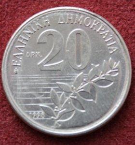 Греция . 20 драхм . 1998 г