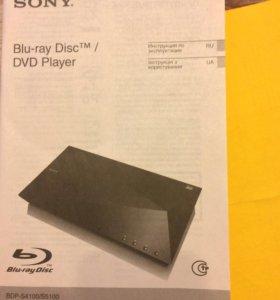 Двд 3 D плеер Sony .Blu  Ray компакт и стиль