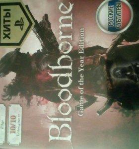 Bloodborne gotye