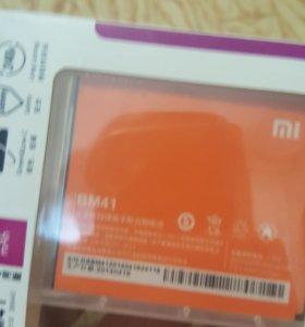 Аккумулятор для xiaomi redmi 1s