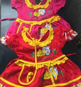 платья на 1,5 года новые