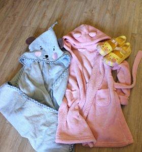 Халат, полотенце и тапочки для бассейна