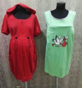 Домашняя одежда для беременных и кормящих