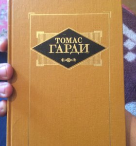 Книга 📚 романы