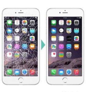 Замена Стекла, Дисплея iPhone при Вас