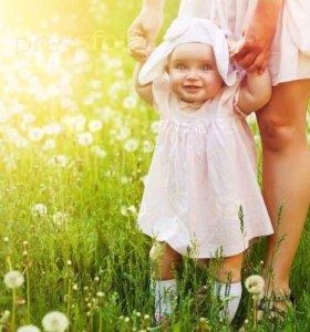 Няня для вашего ребёнка