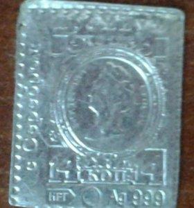 Серебряные марки и монеты