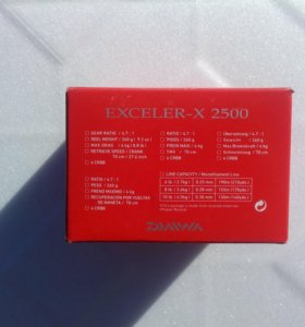 Катушка Daiwa Exceler - X 2500 .