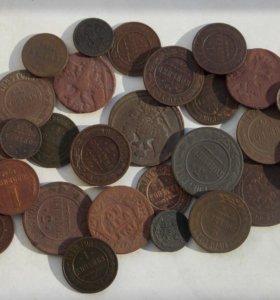 Кучка монет Царской России N29