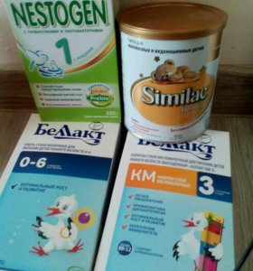 Молочные смеси, питание