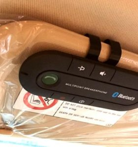 Bluetooth Handsfree устройство в автомобиль