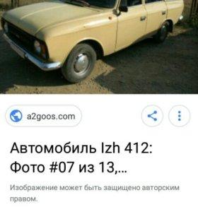 Скупка старых машын