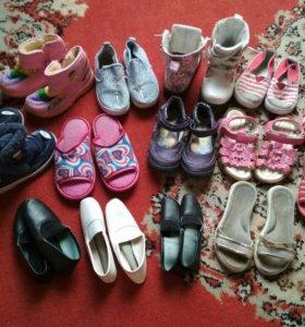 обувь от 27р