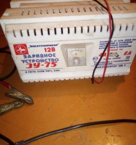 Зарядное устройсво для АКБ