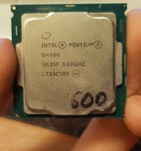 Intel pentium g4600 3.6GHZ