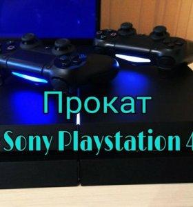 Прокат Sony Playstation 4 (PS4)