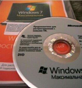 Диск Windows 7 Professional / Ultimate