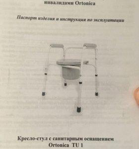 Продам новый кресло-стул