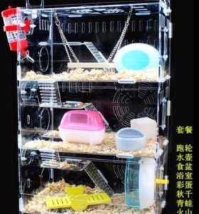 Клетка для грызунов 3 этажная