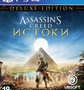 Игра Assassin's Creed Истоки. Delux Edition PS4
