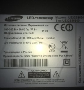 Телевизор Samsung UE32ES6540S, 3D, Smart TV