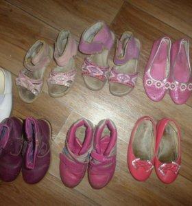 Туфли, босоножки,сапоги,кроссовки