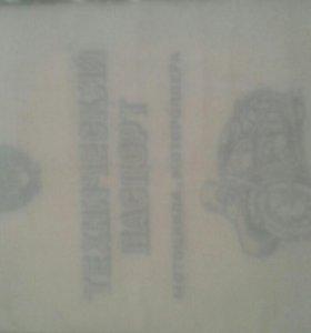 Тех.Паспорт