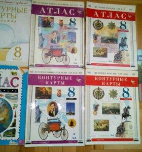 Учебная литература 6-7-8 класс