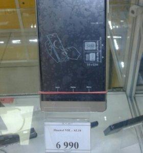 Huawei AL-10