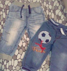 debb10d1d1e5688 Купить детские штаны и шорты (для мальчиков и девочек) - в ...