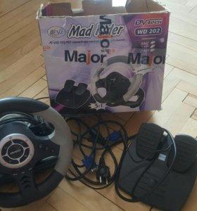 Руль DVTech WD202 Mad Rider