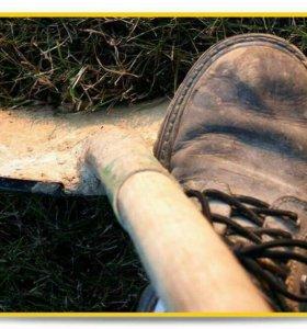 вскопка огородов и уборка участков