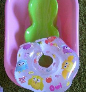 Ванночка, горка и круг на шею