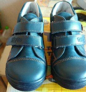 Ботинки кроссовки тотто кожподклад